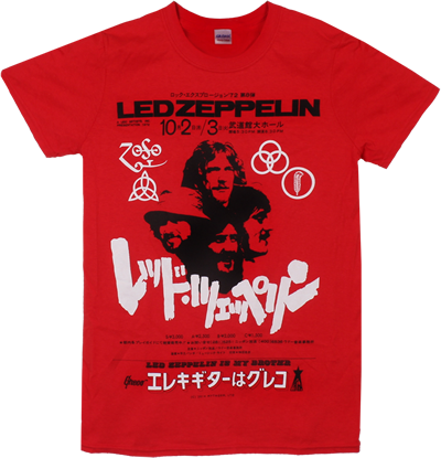 Led Zeppelin Japanese Promo Men's Red T-Shirt